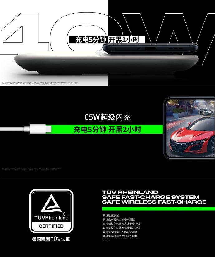 OPPO ACE 2 中国正式亮相,高通 865,90Hz OLED,首发40W 无线闪充技术,售价约 RM2445 起 4