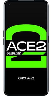 Ace2(PDHM00)
